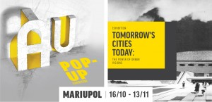 AU Pop-up / Tomorrow's Cities Today